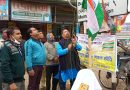 মেমারি বামুনপাড়া মোড়ে শিক্ষক সংগঠনের অফিসে জাতীয় পতাকা উত্তোলন করা হয়