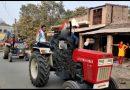 কেন্দ্র সরকারের কৃষক বিরোধী আইনের প্রতিবাদে লালগোলা ব্লকে প্রতিবাদ প্রদর্শনী