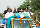 নুসরাত জাহানের রোড শো তৃণমূল কংগ্রেস প্রার্থীর সমর্থনে জলঙ্গী বিধান সভা কেন্দ্রে