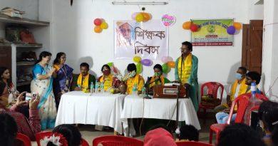 জাতীয় শিক্ষক ড: সর্বপল্লী রাধাকৃষ্ণনের ১৩৪তম শিক্ষক দিবস পালিত হোলো হেল্পিং হ্যান্ড ওয়েলফেয়ার সোসাইটি দ্বারা